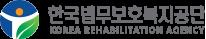 한국법무보호복지공단 KOREA REHABILITATION AGENCY
